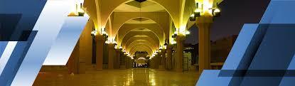 Informasi Beasiswa Pra S1 Ma'had Lughoh King Saud University Riyadh KSA