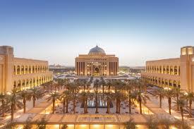 Informasi Beasiswa Mahad Lughoh Princess Noura University (khusus perempuan)