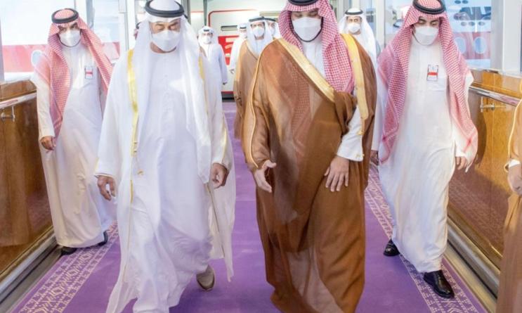 Kementerian Kebudayaan: Arab Saudi Pilih Ungu sebagai Warna Karpet tuk Sambut Para Tamu