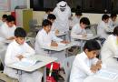 Kementerian Pendidikan Arab Saudi Umumkan tentang Mekanisme Pembelajaran Tahun 1443H
