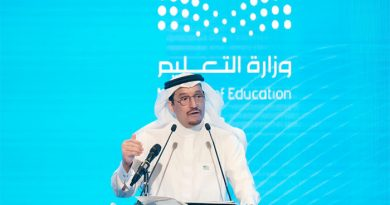 Menteri Pendidikan Arab Saudi Umumkan Pengembangan Kurikulum dan Penggunaan Sistem Tiga Semester